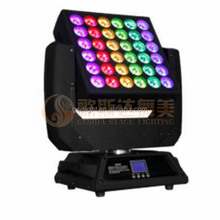 25pcs led matrix moving head light matrix beam led