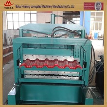 Two layer roof tile making machines