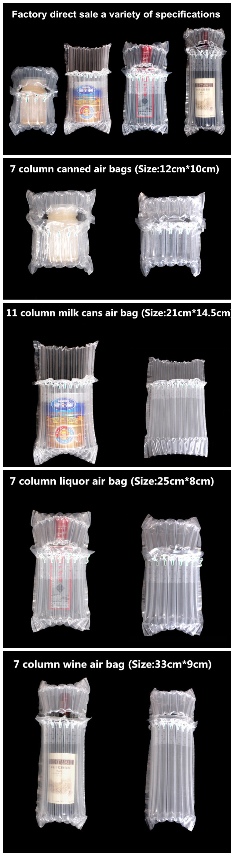 inflatable wine bottles column air packaging