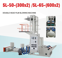 Double die head high output PE Film Blowing Machine