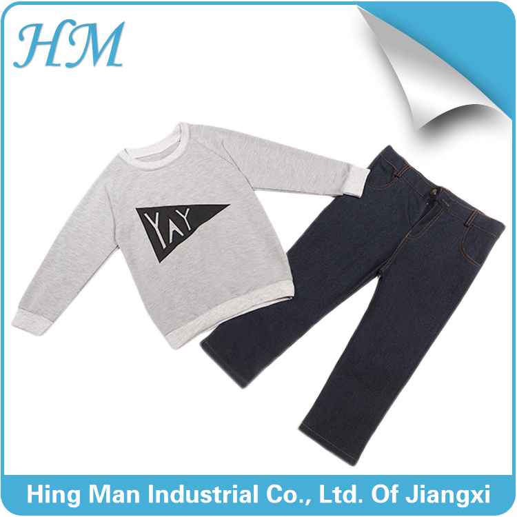 New latest fashionable jeans suit for boys.