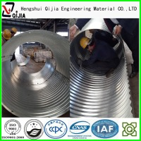 metal pipe for storm sewers corrugated water tank