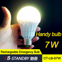 Rechargeable 7W B22 led bulb emergency lantern lighting widely using