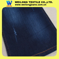B2137A-S big width dark blue material japanese japanese selvedge denim fabric jeans label