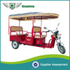 2015 eco friendly super power luxury six seated battery powered electric tricycle passenger