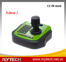 factory price Multi-IP PTZ camera Network Keyboard C300 from Mytech