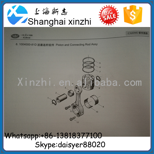 XIchai CA6DM2 engine part FAW Jiefang Xichai truck Piston Ring 1004030-81D 1004013-81D 1004012-81D