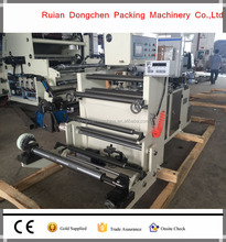 Center Sealing Machine for Paper Bag Making Machine and Plastic Bag Making Machine