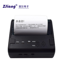 Bluetooth POS Receipt Printer POS80 Mini QR Code Printer POS-8003