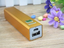 power bank 2600mah Mini square shape cellphone charger 2600mah powerbank for mobile phone