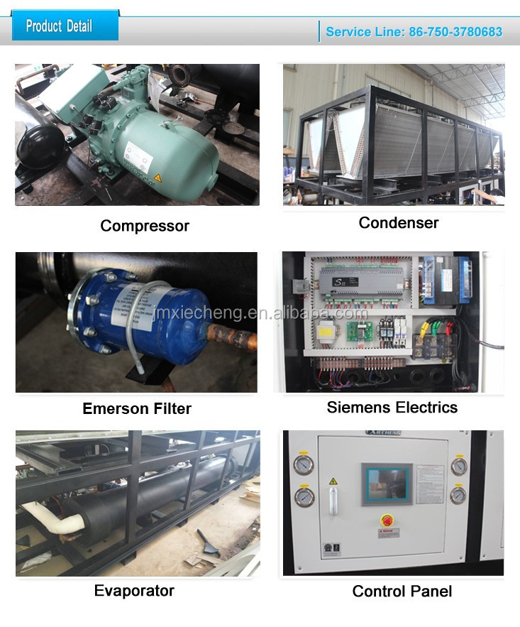 air cooled type screw compressor water chiller