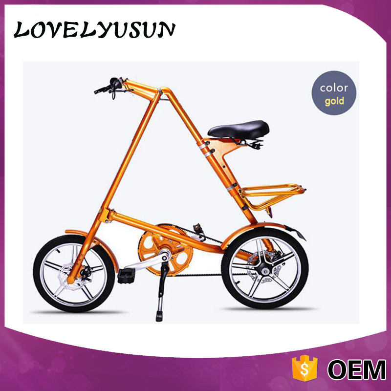 Outdoor Sporting Carbon Fiber 16 Inch Folding Bike