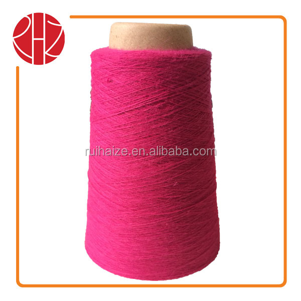 Factory supply knitting weaving 26nm 30% merino wool 70% acrylic yarn