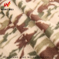 Fade resistant camo pattern polar fleece fabric for winter coats
