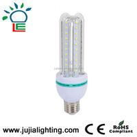2015 HOT SALE CIXING LED ENERGY SAVING LAMP 2U 8W B22 220 volt led light bulbs