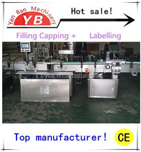 YB-YG4 washing filling capping 3 in 1 liquid filling machine for juice