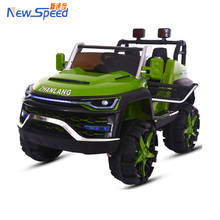 Big for Two Kids Remote control Quad 4 Wheeler R with 12V Battery Power Electric Power LED Lights and Music ride on car