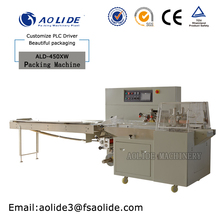ALD-450XW Reciprocation PE film pillow packing machine for some mung bean cake packing machine plastic mould packing machine