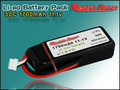 30C 1700mAh 11.1V lipo battery with factory price low price