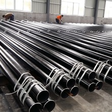 12 inches SCH 40 10mm thickness seamless carbon steel 3lpe coated line pipes
