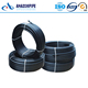 Black rolled water supply plastic HDPE pipe