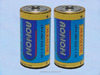 /product-gs/lr1-1-5v-alkaline-battery-size-n-dry-battery-60270338000.html