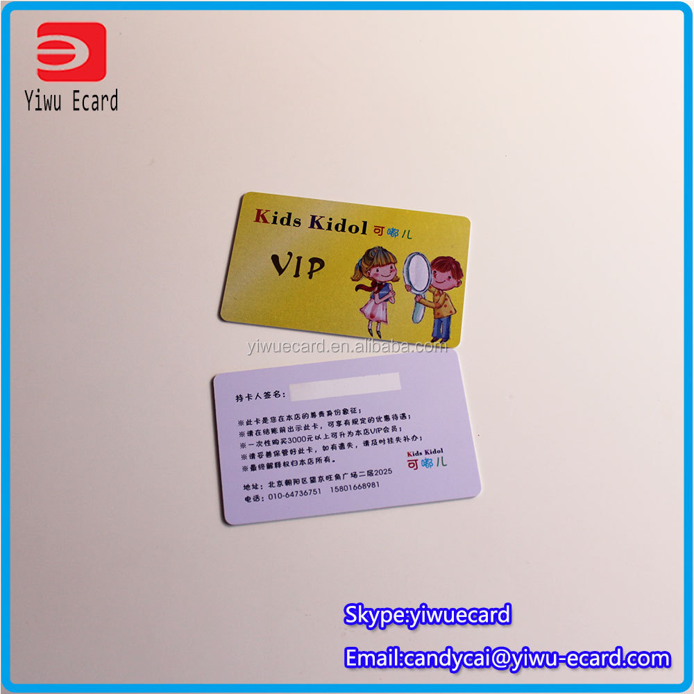 Sample gift card free profit and loss form graph paper template wholesale magnetic stripe gift cards online buy best magnetic free design free sample plastic loyalty card xflitez Image collections