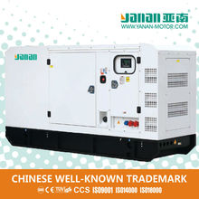 High Voltage Old Diesel Generators 500KW