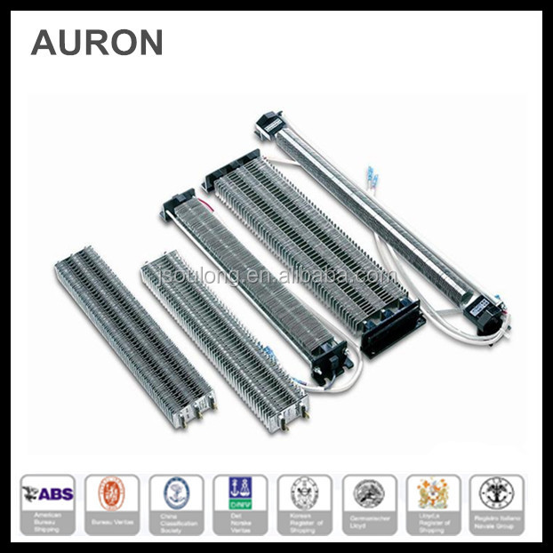 AURON/HEATWELL stainless steel electric AC auxiliary heater /ss AC finned heater/air heating board pipes