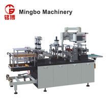 MB-450 Automatic disposable plastic cup cover/lid making /forming machine price supplier