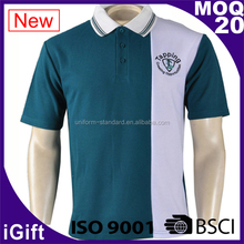 School Uniform Factory custom wholesale school-uniform sample