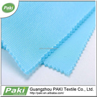 China 240gsm 2.5mm thickness micro mesh polyester fabric for bag
