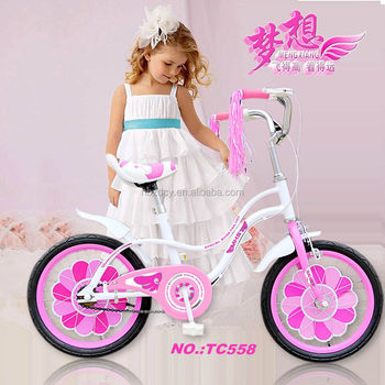 hot selling model TC558 child bikes children bicycles