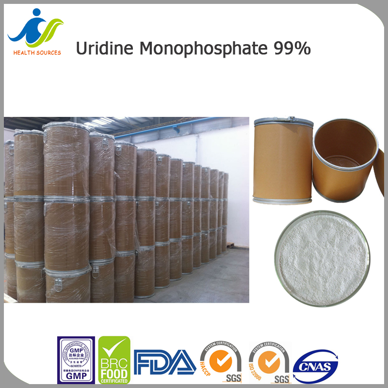 Pure uridine monophosphate 99% from top pharmaceutical factory