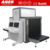 Best Price High Penetration 19Inch LCD X ray Baggage Scanner for airport security system