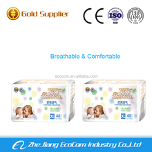 Hot Sale Cheap Disposable Baby Diapers manufacturers in China
