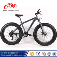 "OEM available beach cruiser 26""*4.0 fat bike with suspension fork/lower price fat bicycle with double disc-brake/Top Snow Bike"