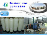 Ion exchange resin and activated carbon filter tank for home use