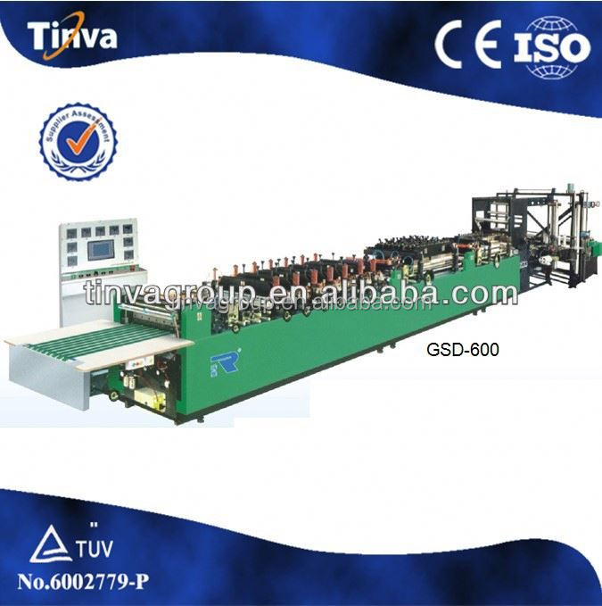 CE ISO three sides instant coffee powder packing machine machinery
