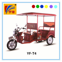 Yufeng electric passenger auto rickshaw price cheap for sale