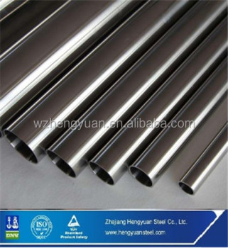 304,304L,316L,310S,317,317L,316Ti,347H,S31803,s32750stainless steel welded pipe