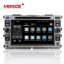 "7"" 2-din Android 7.1 car dvd player multimedia radio system for K IA forte car DVD GPS navigation with 4G WiFi bluetooth vidio"