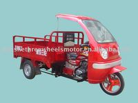new three wheel motorcycle,cabin cargo tricycle
