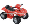 Four wheel motorcycle for kids, electric quad bikes with CE and EN71 certificate,four wheel drive motorcycle
