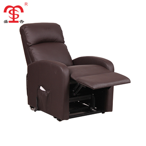 New classic furniture one seat lift recliner single chair sofa