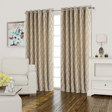 Decorative Items Lined Eyelet Curtains