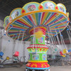 Various Attraction Amusement Park Rides from Redstar Rides Factory
