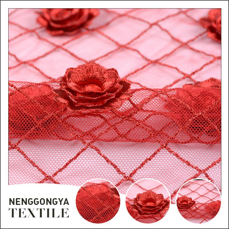 Made in China fashion design decoration mesh flower embroidery lace