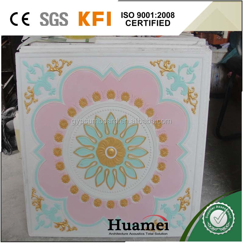 Pink Color Plaster ceiling tiles from shandong huamei