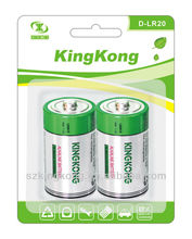 Super power 1.5v Green alkaline battery LR20 for flashlight